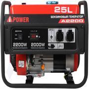 Портативный бензиновый генератор A-iPower A2200