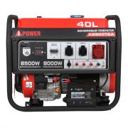 Портативный бензиновый генератор A-iPower A8500TEA