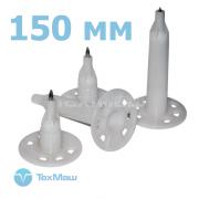 Дюбель для теплоизоляции 150 мм (1000 шт) под газовый пистолет [BWD 150-60-52]