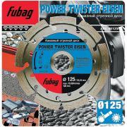 Алмазный отрезной диск Fubag Power Twister Eisen D125 мм/ 22.2 мм [82125-3]