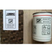 Масляный фильтр для ZE 15/ GE 15/ VT 40/ SMART 15 - 30/ FORMULA 11 - 22/ SPINN 11 [8973015490]