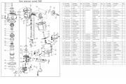 Металлическое кольцо (№15) для FROSP CN-80