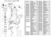 Trigger valve housin (№35) для FROSP CN-100