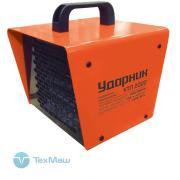 Нагреватель электрический Ударник УТП 2000 (2 кВт, квадратный)