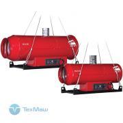 Теплогенератор подвесной Ballu-Biemmedue Arcotherm EC/S 55