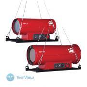 Теплогенератор подвесной Ballu-Biemmedue Arcotherm GE/S 65