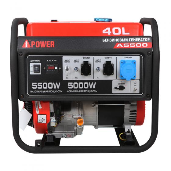 Портативный бензиновый генератор A-iPower A5500