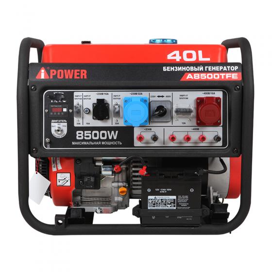 Портативный бензиновый генератор A-iPower A8500TFE