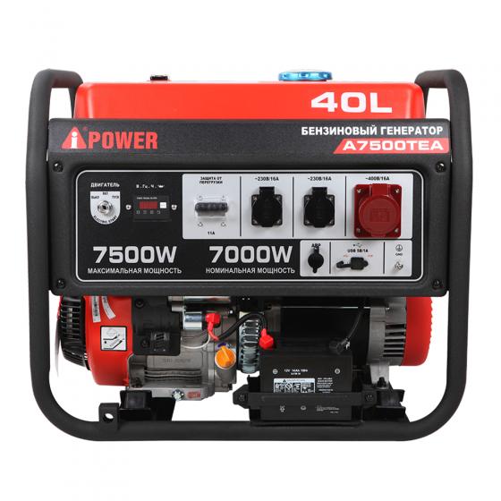 Портативный бензиновый генератор A-iPower A7500TEA