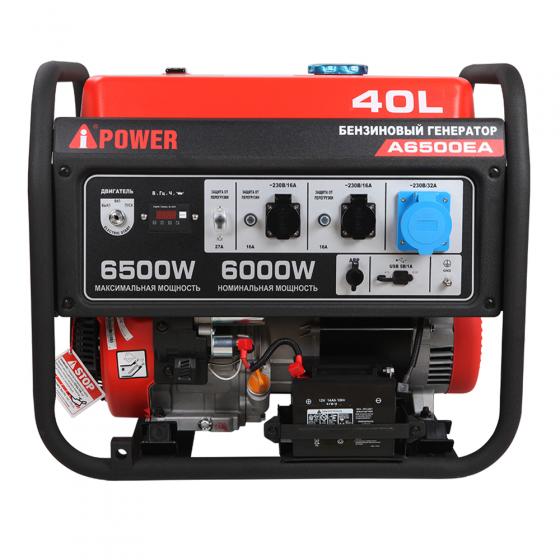 Портативный бензиновый генератор A-iPower A6500EA
