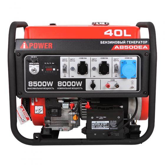 Портативный бензиновый генератор A-iPower A8500EA