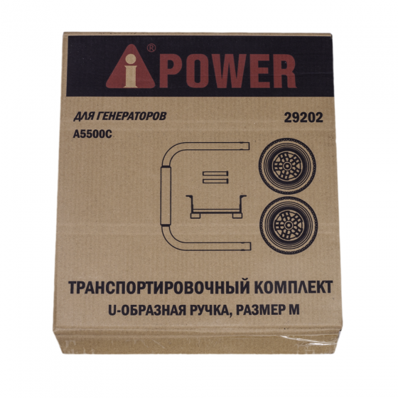 Транспортировочный комплект A-iPower M