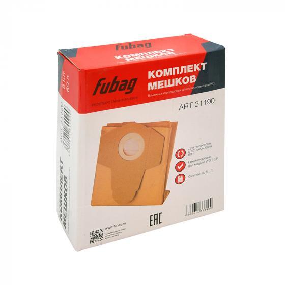 Комплект мешков одноразовых 60 л для пылесосов FUBAG серии WD 6SP