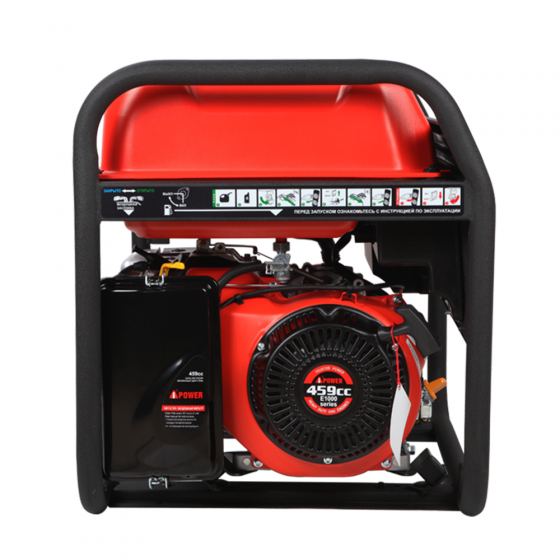 Портативный бензиновый генератор A-iPower A7500