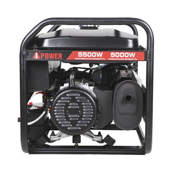 Бензиновый генератор A-iPower AP5500E