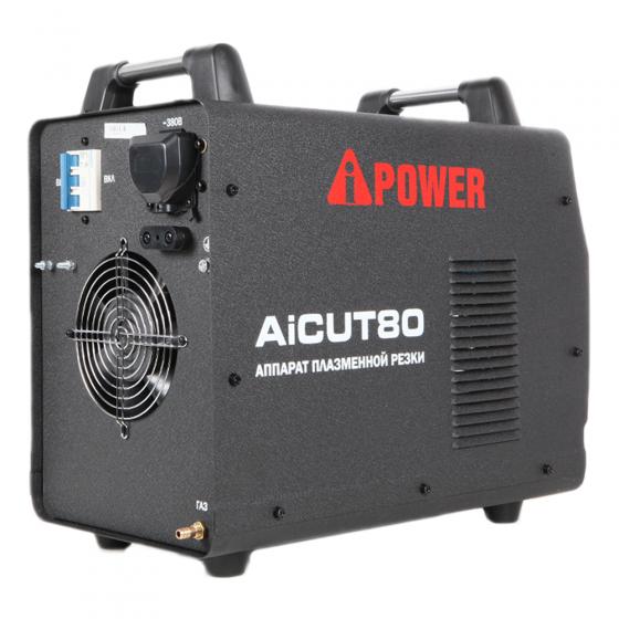 Аппарат плазменной резки A-iPower AiCUT80