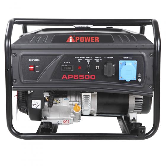 Бензиновый генератор A-iPower lite AP6500