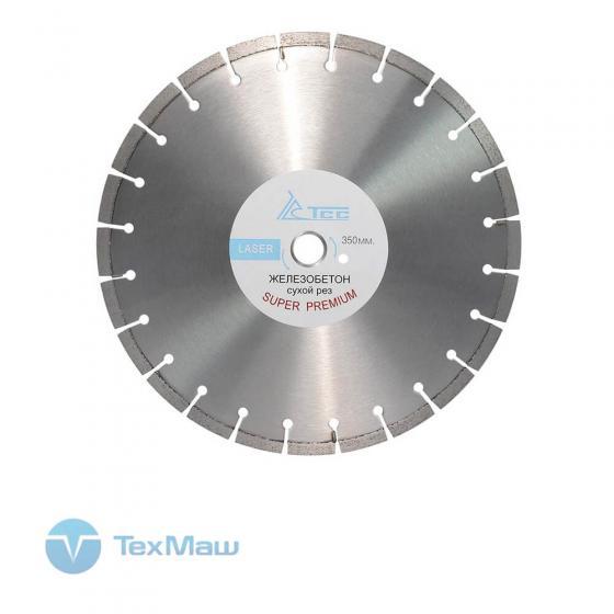 Алмазный диск ТСС-350 железобетон (Super Premium)
