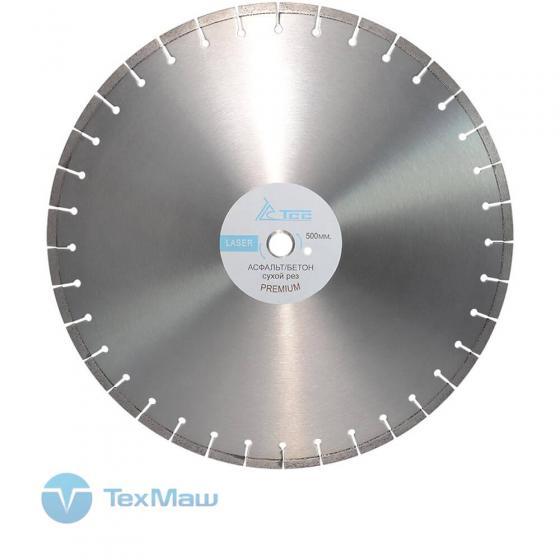 Алмазный диск ТСС-500 асфальт/бетон (Premium)