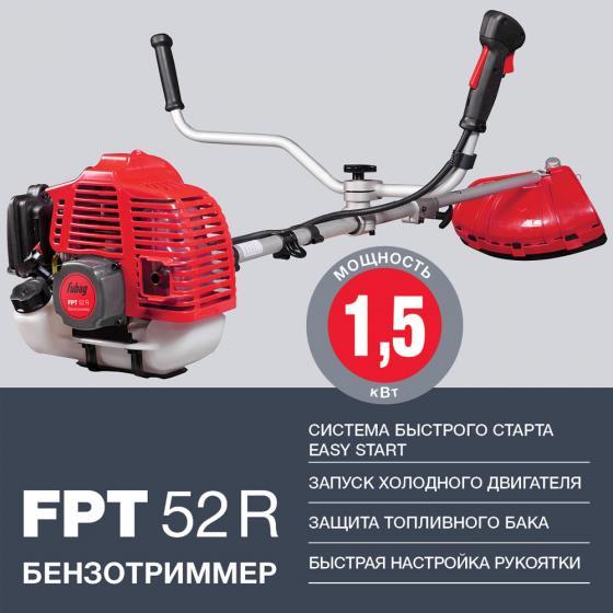 Бензотриммер Fubag FPT 52R