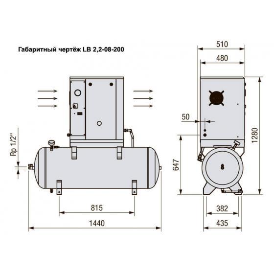 Винтовой компрессор COMARO LB 5,5 / 200 - 8 бар
