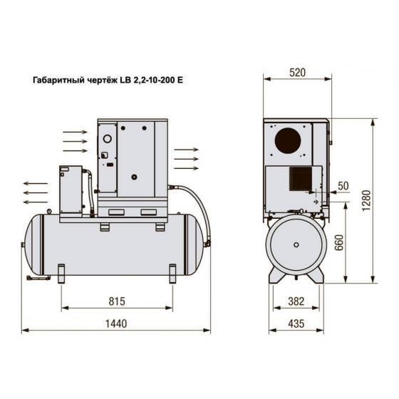 Винтовой компрессор COMARO LB 7,5 / 270 E - 13 бар с осушителем