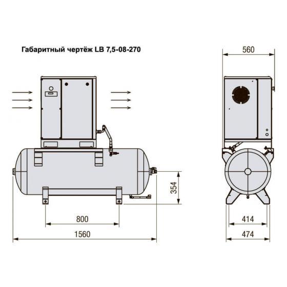 Винтовой компрессор COMARO LB 7,5 / 270 - 13 бар