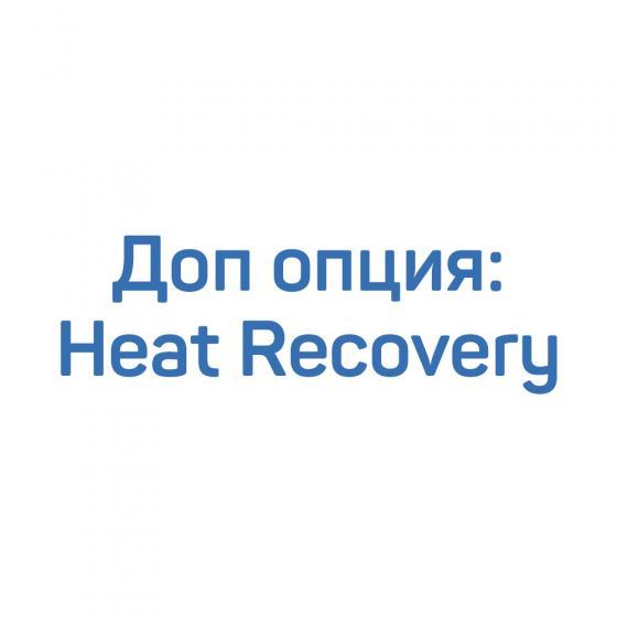 Доп. опция: Heat Recovery для компрессора DVK 60BD, 75D