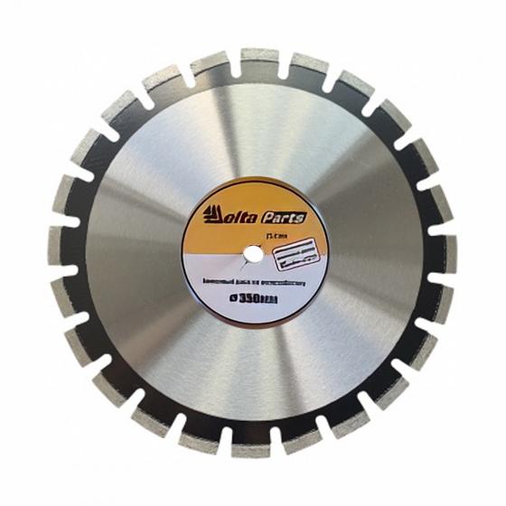 Алмазный диск по железобетону Delta Parts 450 мм