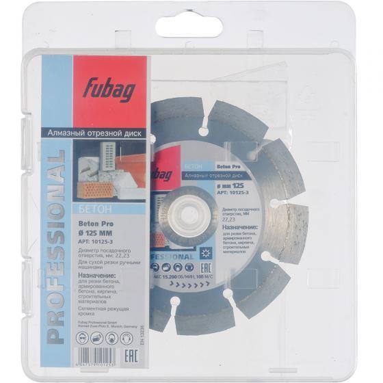 Алмазный отрезной диск Fubag Beton Pro D125 мм/ 22.2 мм [10125-3]