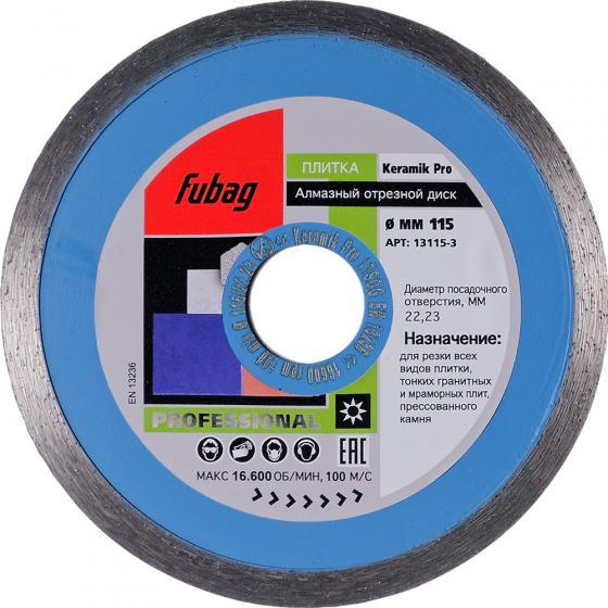 Алмазный отрезной диск Fubag Keramik Pro D115 мм/ 22.2 мм [13115-3]