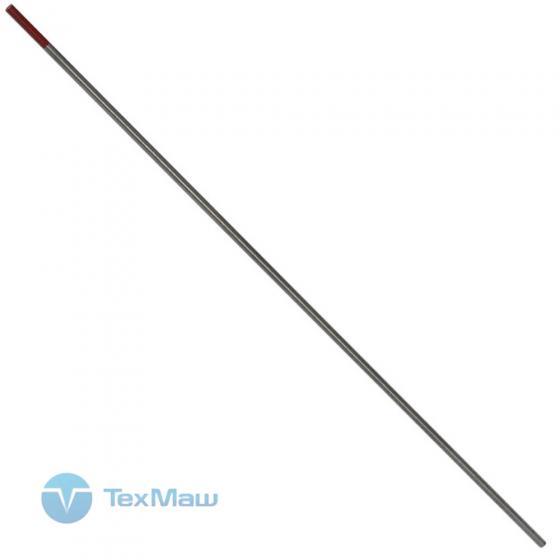 Вольфрамовый электрод красный WT-20, 150/1,6 (10 шт)