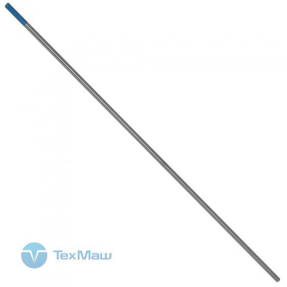 Вольфрамовый электрод ТСС синий WL20-175/2,4 (10 шт)