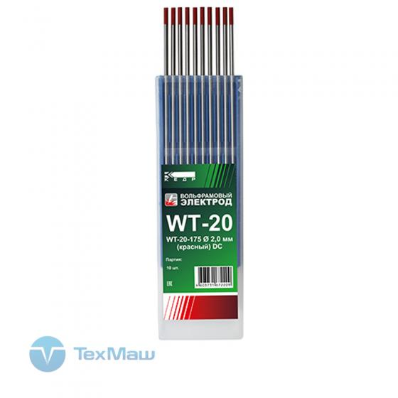 Электрод вольфрамовый КЕДР WT-20 Ø2,0 (Красный)