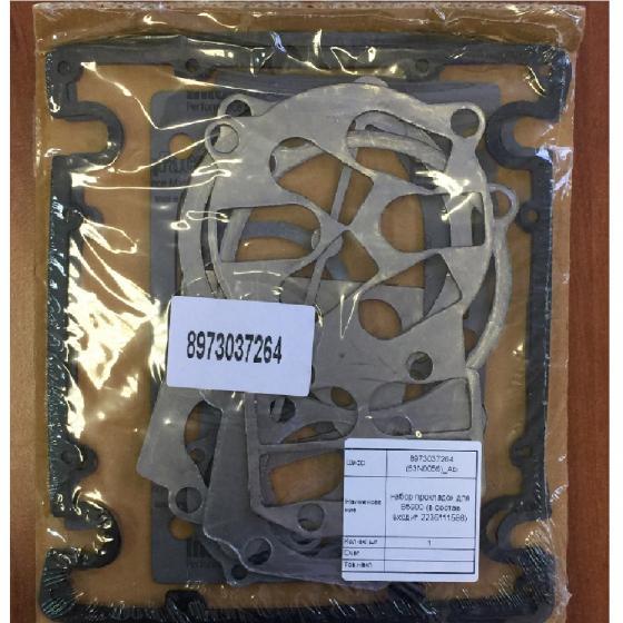 Набор прокладок для B5900 [53N0056 (8973037264)_Fub]