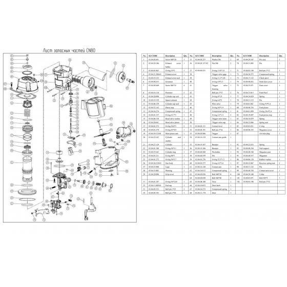 Кольцо 56.8x3 (№17) для FROSP CN-80