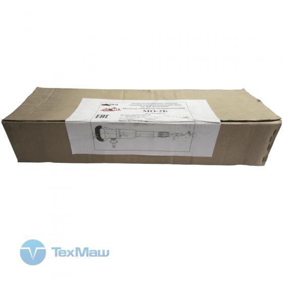 Пневматический отбойный молоток МО-2Б (ТЭМЗ)/контрактное производство