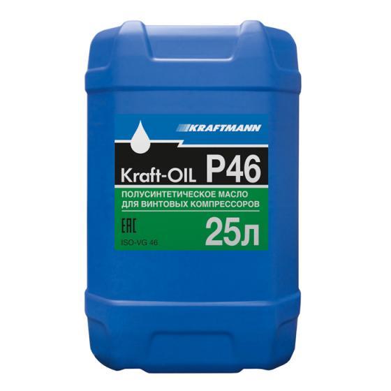 Масло компрессорное KRAFT-OIL P46/25л
