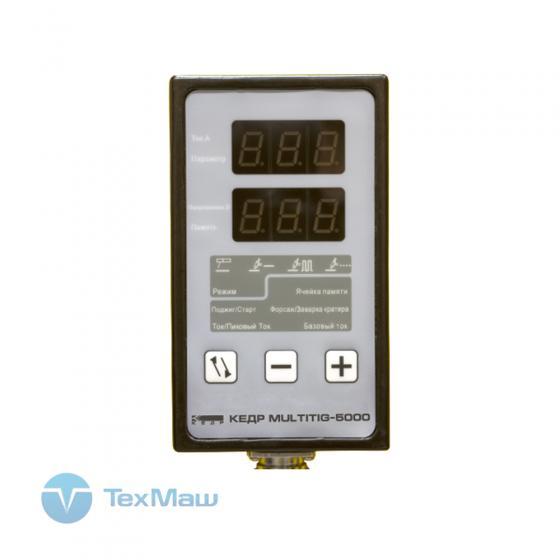 Пульт дистанционного управления для КЕДР MultiTIG-5000 DC