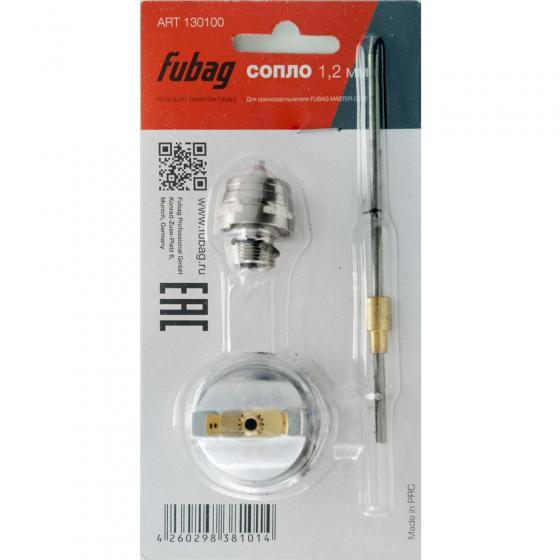 Сопло 1.2 мм для краскораспылителя FUBAG MASTER G600 (игла_головка_сопло)