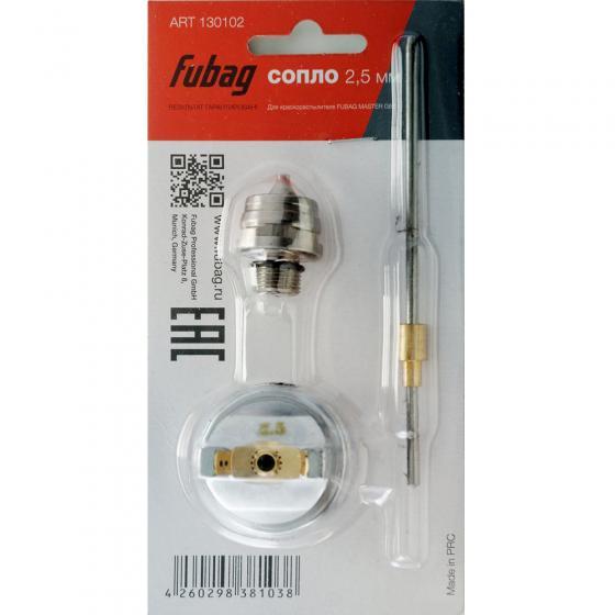 Сопло 2.5 мм для краскораспылителя FUBAG MASTER G600 (игла_головка_сопло)