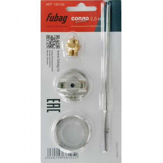 Сопло 2.5 мм для краскораспылителя FUBAG BASIC G600 (игла_головка_сопло)