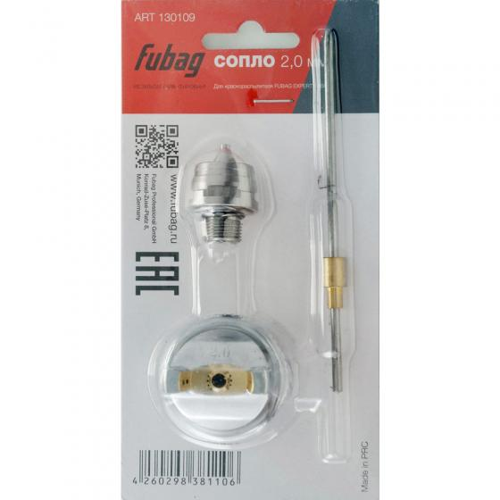 Сопло 2.0 мм для краскораспылителя FUBAG EXPERT G600 (игла_головка_сопло)