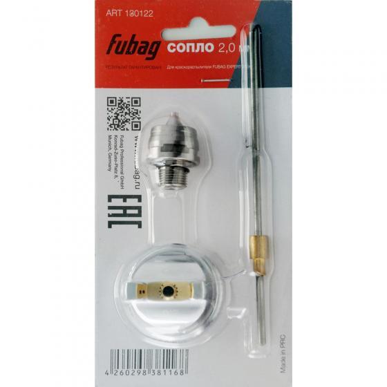 Сопло 2.0 мм для краскораспылителя FUBAG EXPERT S1000 (игла_головка_сопло)