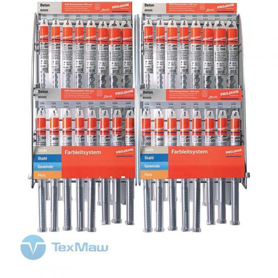 Стенд с бурами для перфораторов SDS max (28 шт.) Projahn 11611-04