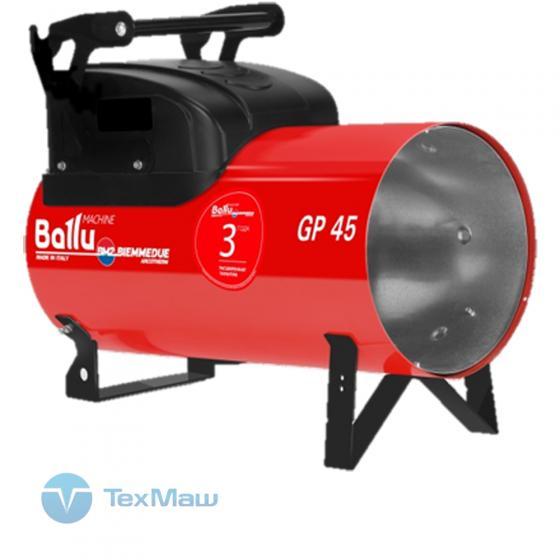 Газовый теплогенератор прямого нагрева Ballu-Biemmedue Arcotherm GP 45A C