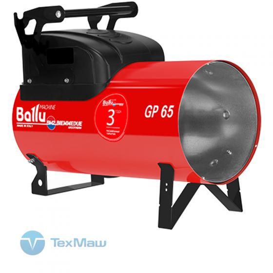 Газовый теплогенератор прямого нагрева Ballu-Biemmedue Arcotherm GP 65A C