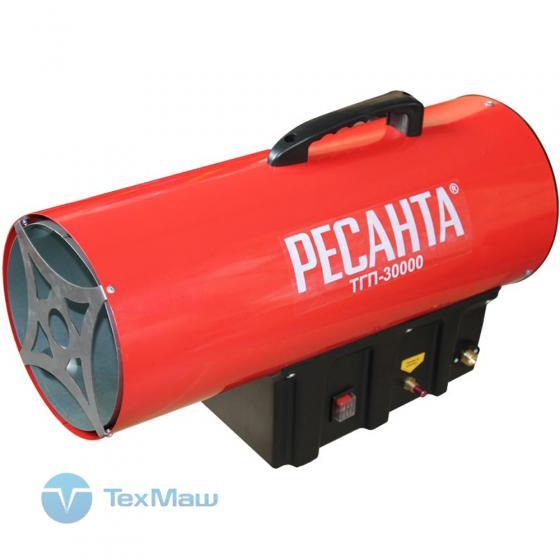 Тепловая газовая пушка ТГП-30000 Ресанта