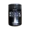 Фильтр масляный для компрессоров FROSP SC 7C - фото, изображение